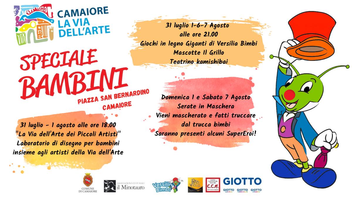 """Versilia Bimbi a """"La Via dell'Arte"""" a Camaiore per 4 serate dedicate ai bambini con giochi e sorprese!"""